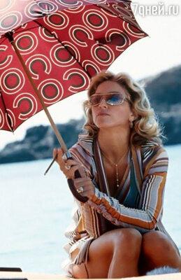 Мадонна в фильме «Унесенные» (2002)