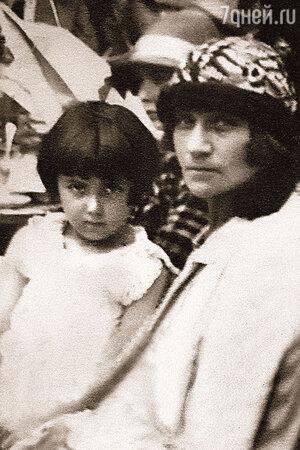 Маревна с дочерью Марикой