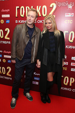 Анастасия Задорожная с возлюбленным