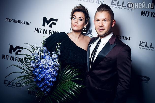 Митя Фомин и Татьяна Терешина