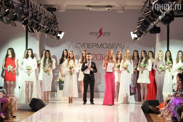 Тимур Родригез стал ведущим конкурса «Супермодель – 2014»