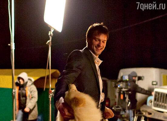 В Подмосковье Козловский сдружился с местным дворовым псом, которого прикормила съемочная группа