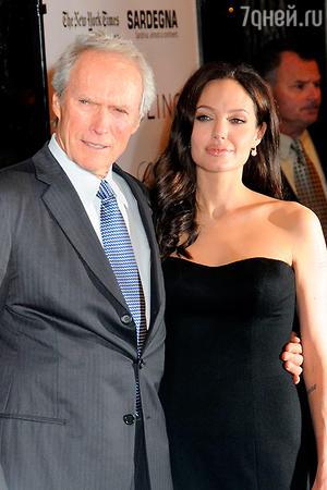 Клинт Иствуд и Анджелина Джоли