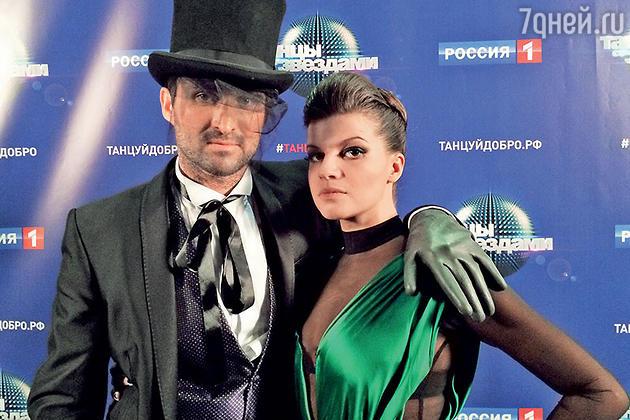 Агния Кузнецова и Максим Петров