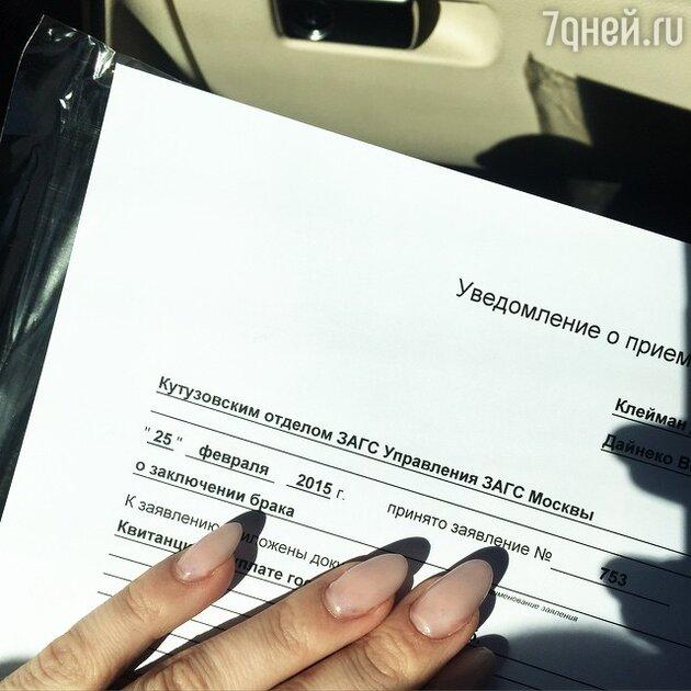 Виктория Дайнеко выходит замуж