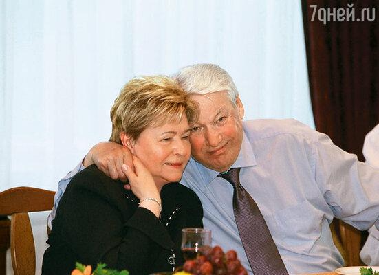 Наина и Борис Ельцин