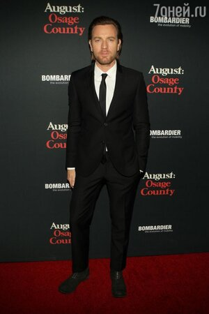Эван МакГрегор на премьере фильма «Август» 2013