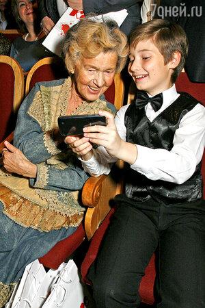 Юлия Борисова с правнуком Никитой Серединым