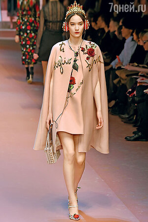 «Dolce&Gabbana»