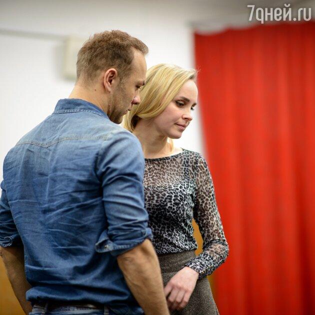 Наталья Быстрова, Дмитрий Ермак