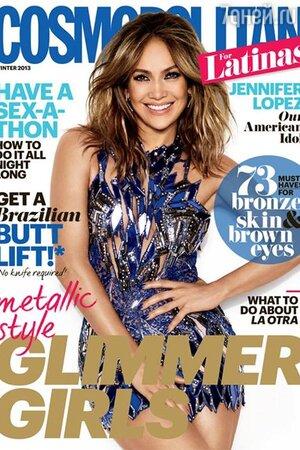 ��������� ����� ��� Cosmopolitan For Latinas