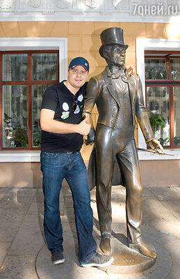 Гарик Харламов: «Пушкин на фоне меня!»