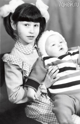 С братом Иваном. 1977 г.