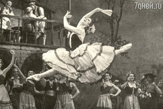 Балет «Дон Кихот» (1950)