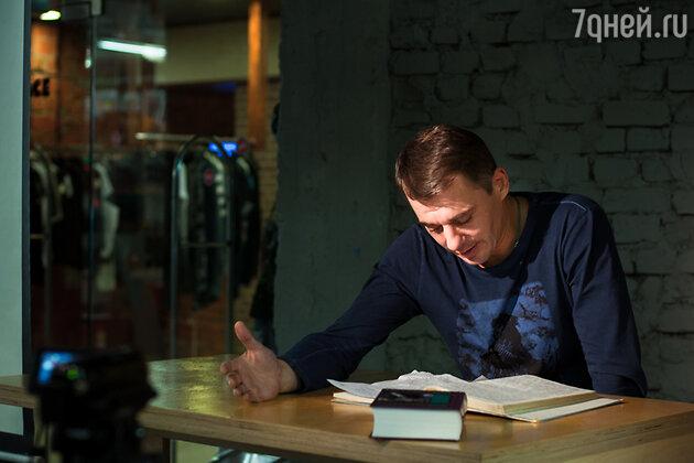 Игорь Петренко на чтениях романа «Анна Каренина»