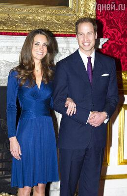 Нет пары на свете счастливее Кейт и Уильяма — утверждают в королевской пресс-службе. В день официального объявления Кейт своей невестой во дворце Сент-Джеймс. На ее безымянном пальце красуется кольцо Дианы. 16 ноября 2010