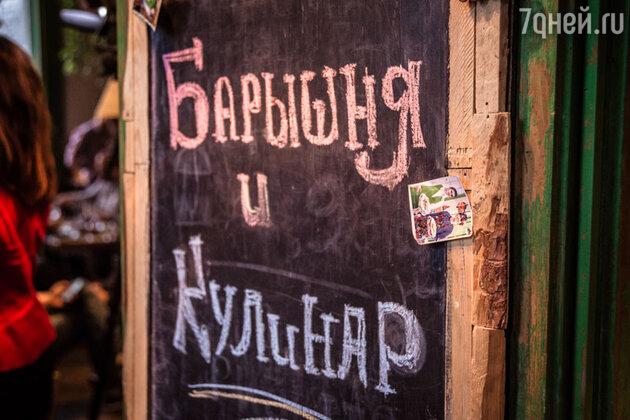 В честь двухсотого выпуска своего шоу «Барышня и Кулинар» Анна Семенович и Михаил Плотников устроили большой семейный обед в одном из столичных ресторанов