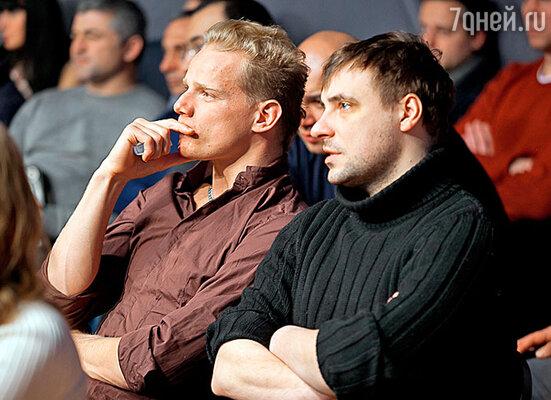 Юрий Колокольников и Евгений Цыганов