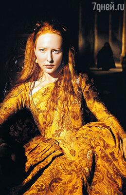 Кадр из фильма «Елизавета»