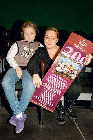 Мария Аронова с дочерью