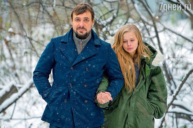 Евгений Цыганов и Александра Бортич