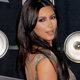 Как откровенное видео с Ким Кардашьян попало в Интернет