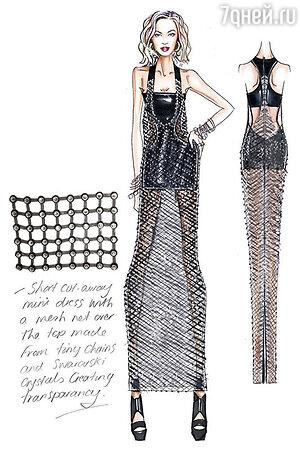 Эскиз платья Бейонсе для гастрольного тура