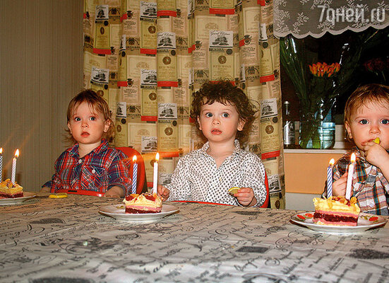 Второй день рождения Платона, Андрея и Тимофея