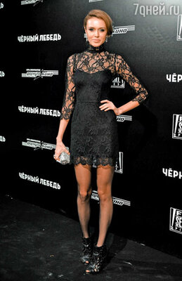 «Мисс Мира — 2008» Ксения Сухинова