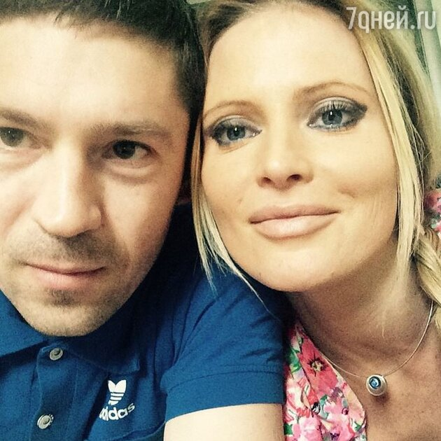 Дана Борисова и Андрей