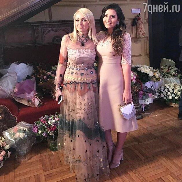 Яна Рудковская и Жасмин