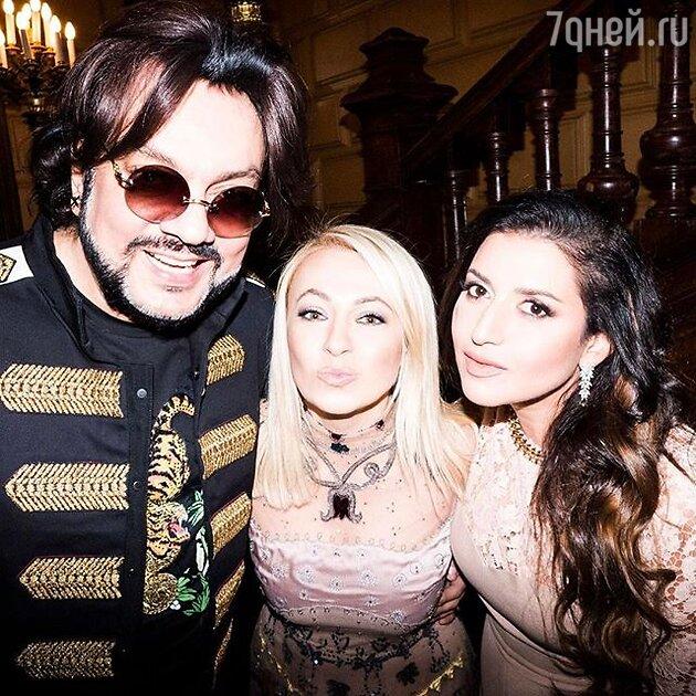 Яна Рудковская с Жасмин и Филиппом Киркоровым