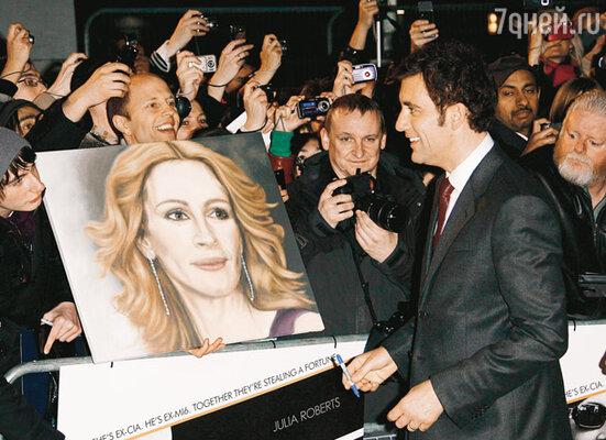 На премьеру фильма «Ничего личного» предприимчивые фанаты Джулии Робертс пришли с ее портретом. Ну как тут откажешь в автографе!