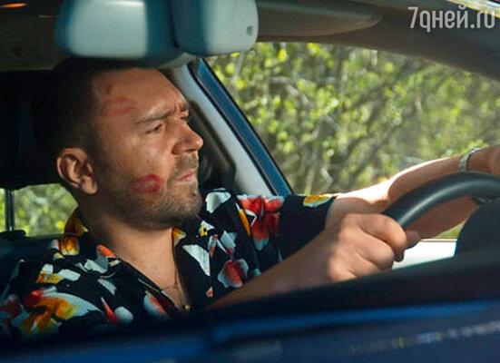Кадр из фильма «Европа — Азия»