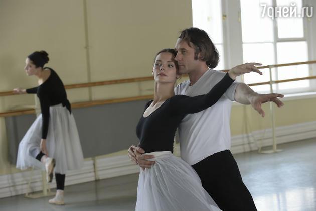 Елизавета Боярская: «Не буду лукавить — особых проблем танцевальные сцены не вызвали. Ведь за плечами у меня тринадцатилетний опыт занятий балетом»