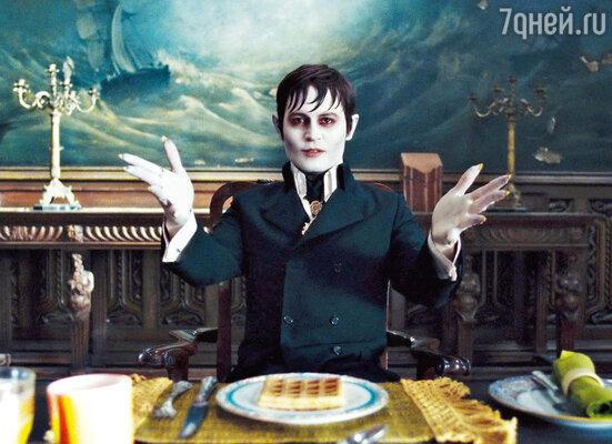 Даже странно, что Джонни Депп впервые снялся в роли вампира только недавно — настолько егокровосос органиченв «Мрачных тенях» Бертона