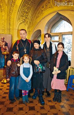 Иван Охлобыстин, его жена Ксения, их сын Вася и дочери Иоанна, Анфиса и Евдокия