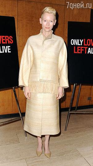 Тильда Суинтон в Valentino Couture