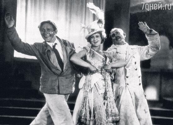 «Веселые ребята» — первый совместный фильм Любови Орловой и Григория Александрова. 1934 г.