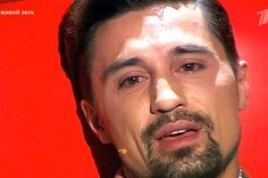 Дима Билан не смог сдержать слез на «Голосе»