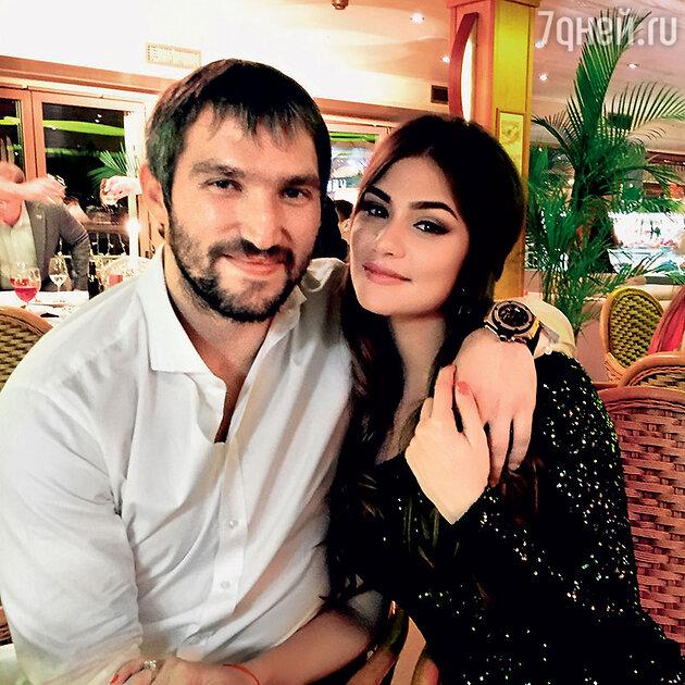 Анастасия Шубская с Александром Овечкиным