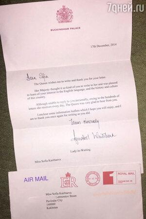 София Каирбаева получила письмо от Елизаветы II