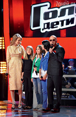 Ведущие шоу Наталья Водянова и Дмитрий Нагиев с юными участниками конкурса