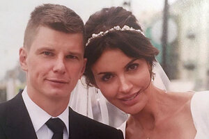 Беременная супруга Андрея Аршавина оголила живот на пляже