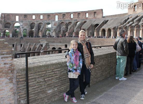 Катя с мамой Еленой в Колизее