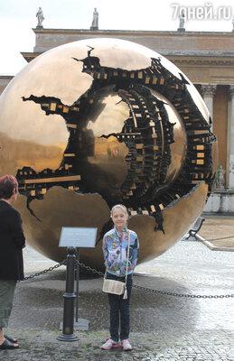 Около «Земного шара» Ватикана
