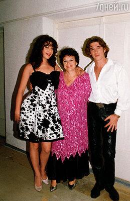 С Катей и ее мужем Женей