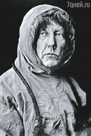 Руаль Амундсен
