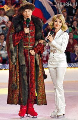 Анастасия Заворотнюк и Марат Башаров