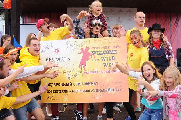 Команды победителей Heliopark Country Resort и HELIOPARK Thalasso